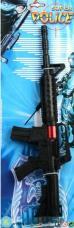 fusil bruiteur etincelles