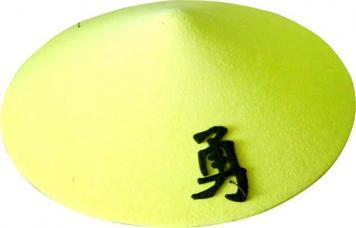 chapeau chinois en feutrine