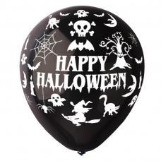 ballon halloween geant