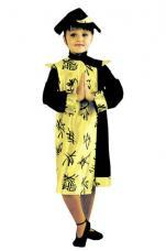 deguisement chinoise enfant