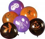Déguisements Sachet de 8 Ballons Halloween