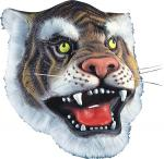 Masque Tigre en Latex