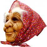 Masque Vieille Femme