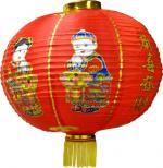 Lanterne Chinoise rouge décorée