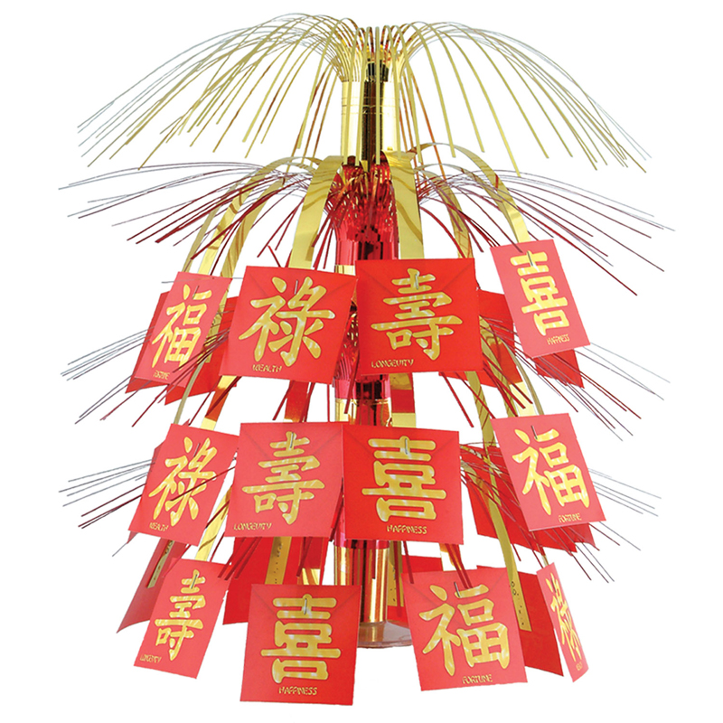 Centre table cascade Chinois pas cher