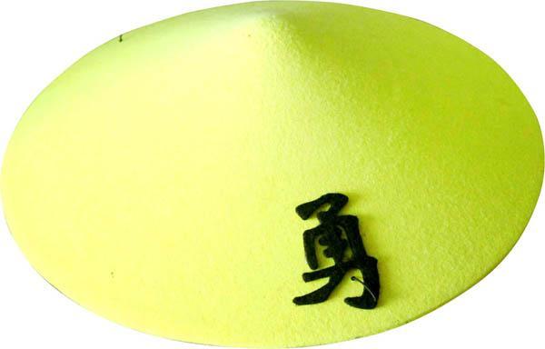 Chapeau Chinois en feutrine pas cher