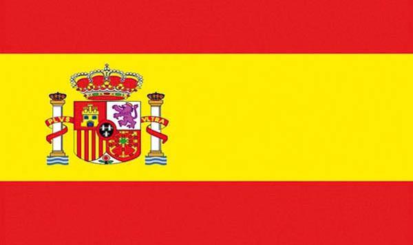 Drapeau Espagne pas cher