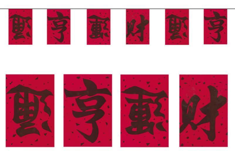 Guirlande Fanions Nouvel An Chinois pas cher