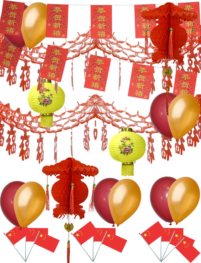 Kit décorations nouvel an chinois pas cher
